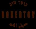 Boker Tov logo